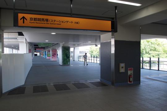 20090913_yodo-23.jpg
