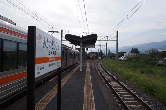 20090919_mikawa_togo-01.jpg