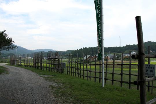 20090919_shitaragahara-02.jpg