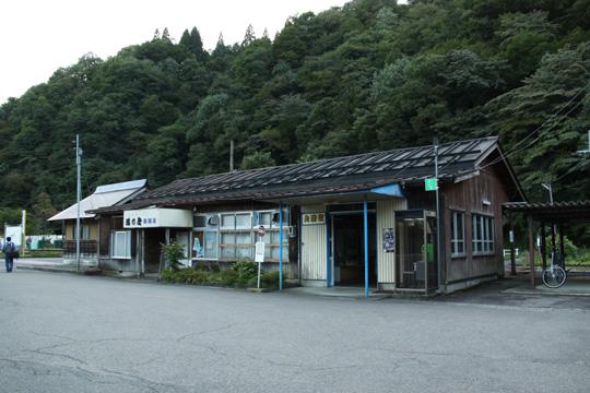 20090920_hokuno-02.jpg