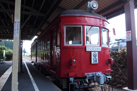 20090921_meitetsu_m750-01.jpg