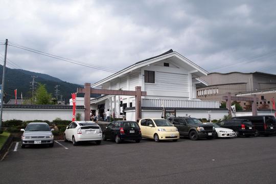 20090921_sekigahara-02.jpg