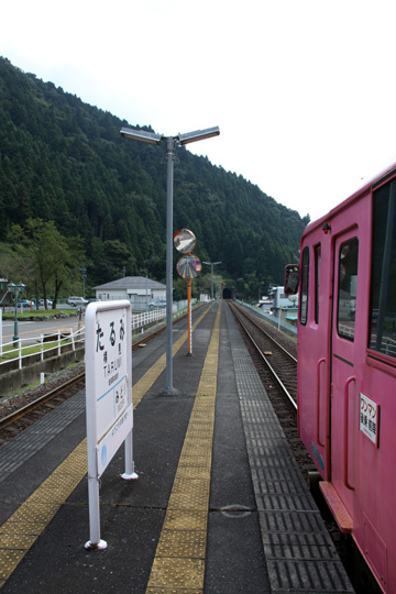 20090921_tarumi-01.jpg