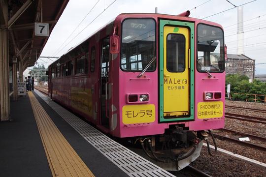 20090921_tarutetsu_him_230-01.jpg