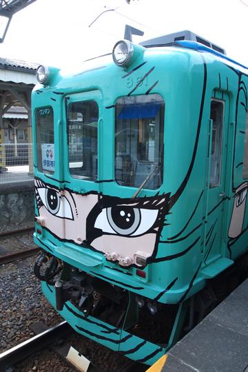 20090927_iga_rail_860-01.jpg