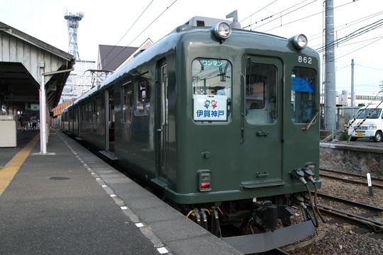 20090927_iga_rail_860-02.jpg