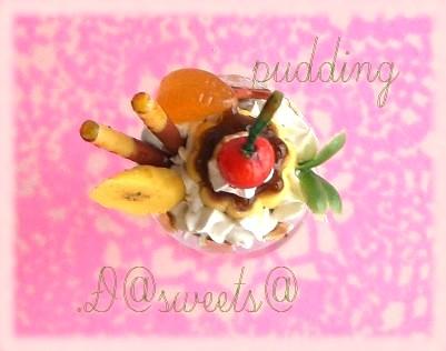 pudding2.jpg