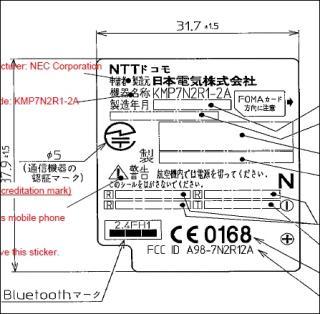 n-02a.jpg
