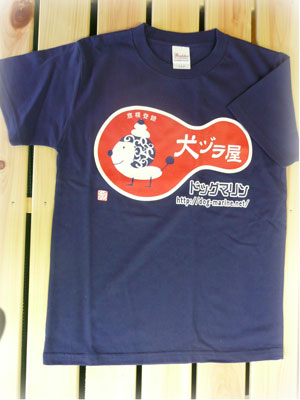 犬ヅラ屋Tシャツ
