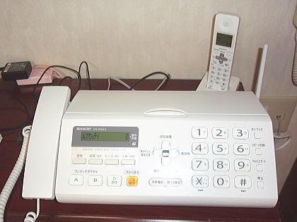 20080129fax.jpg