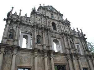 聖ポール天主堂跡1