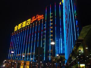 グランドワールドホテル1