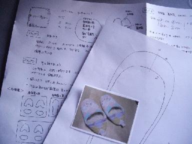katagami725.jpg