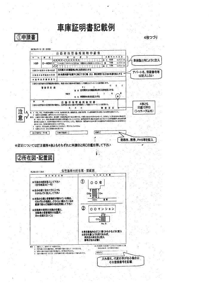 霆雁コォ險伜・萓・_convert_20090914233305