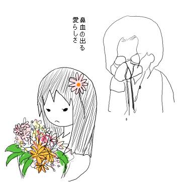 神無2-1オマケ