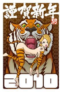 タイガー02