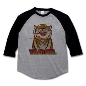 タイガーギャル