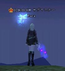 20081120(ロゴ変更)