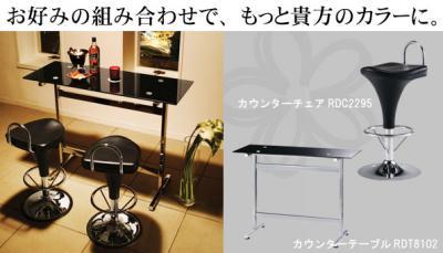 029tn0023-3_convert_20090502182831.jpg
