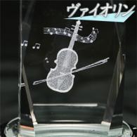 300-violin_convert_20090714230735.jpg