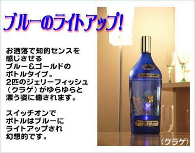 a171-5_convert_20090328225042.jpg