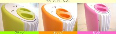 airpurifier09-01_convert_20090404103912.jpg