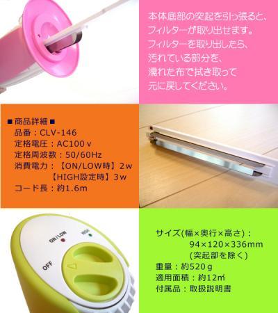 airpurifier09-02_convert_20090404103938.jpg