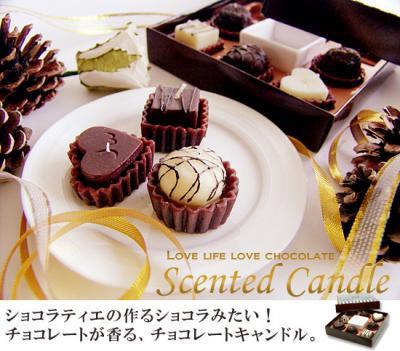 chocolate-candle_convert_20090416230819.jpg