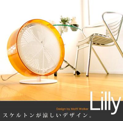 lilly_convert_20090510124322.jpg