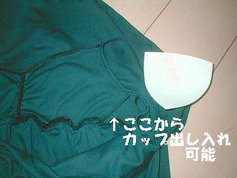 20060714_8.jpg