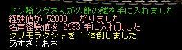 1_20081013152330.jpg