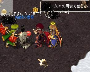 2_20080913181930.jpg