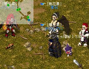 2_20080922170100.jpg