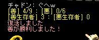 2_20081007182225.jpg