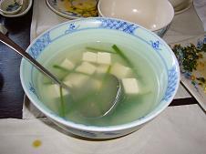 ニラと豆腐のスープ