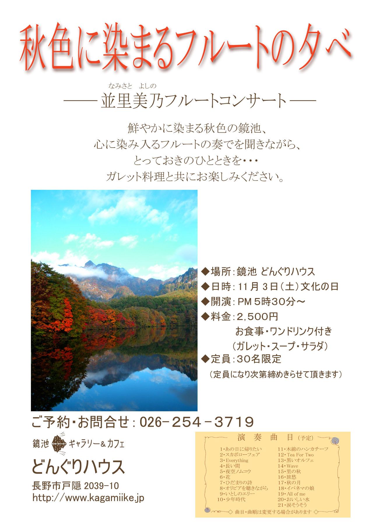 20071101135952.jpg
