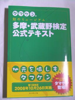 donguri080523
