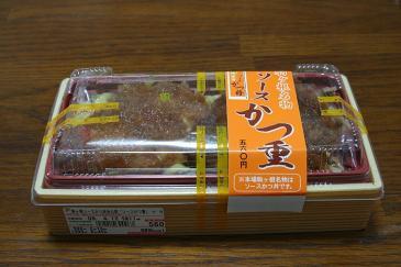 セブンイレブン ソースかつ丼 パッケージ