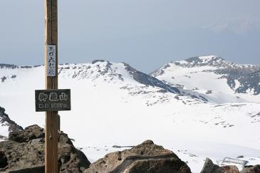 御嶽山2009年5月10日 頂上