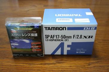 TAMRON SP AF17-50 F2.8 と レンズフィルター