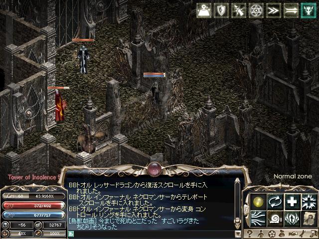 LinC0504.jpg