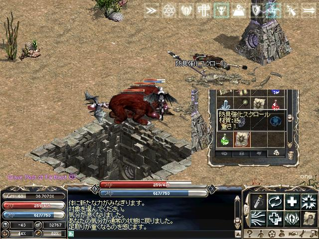 LinC0636.jpg
