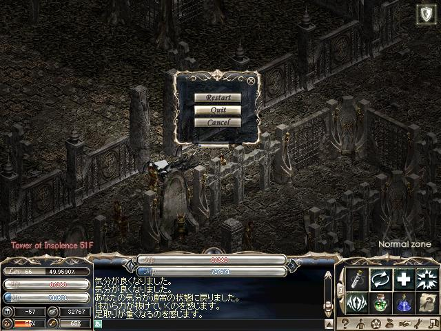 LinC0798.jpg