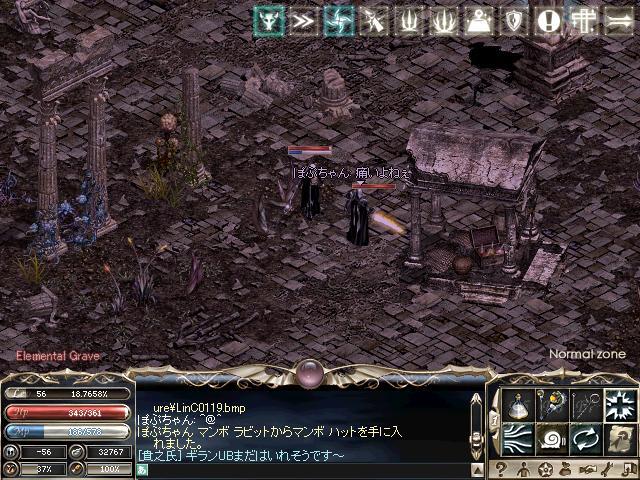 600k¥・∀・ ¥なり