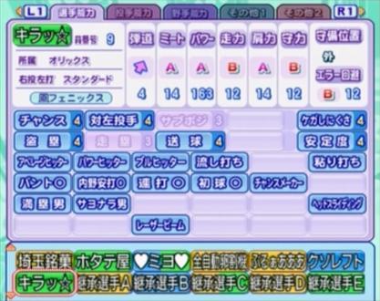 2008y08m30d_141216985.jpg