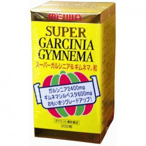 スーパーガルシニア&ギムネマ粒 320mg×300粒