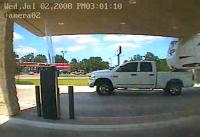 監視カメラがとらえたドライブスルーATMの崩落事故