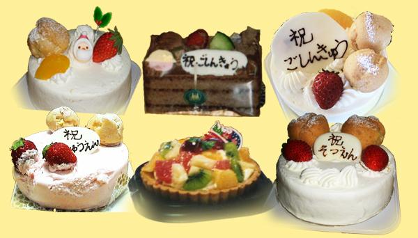 幼稚園ケーキ