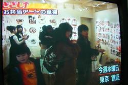 NHK「@ヒューマン」