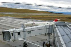 福島空港で